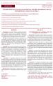 Los servicios locales de salud pública: estudio des- criptivo de los municipios de Catalunya en 2016. Rev Esp Salud Pública.2019;93: 1 de mayo e201905026.