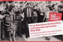 """Inauguració de l'exposició """"Fer la Barcelona democràtica"""